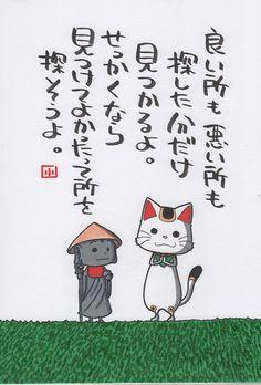 猫と子供カフェ | ヤポンスキー こばやし画伯オフィシャルブログ「ヤポンスキーこばやし画伯のお絵描き日記」Powered by Ameba