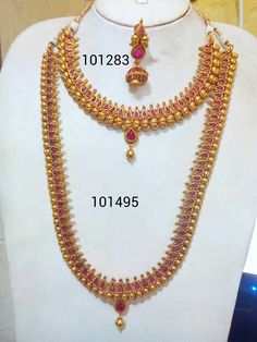 For More Exclusive Products Please Visit At www.saivachan.com