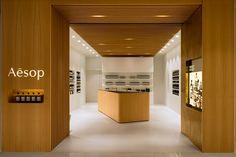 Aesop Elements store – Hong Kong