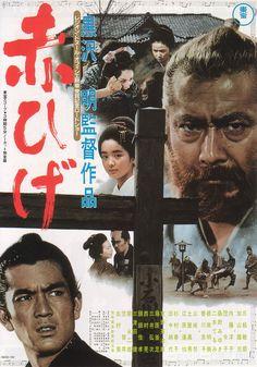 Red Beard. Starring Toshiro Mifune & Yuzo Kayama. Directed by Akira Kurosawa.