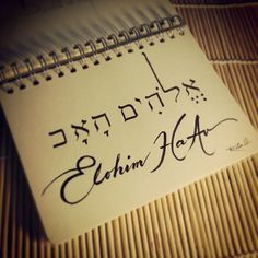 Elohim HaAv (God the Father)~~