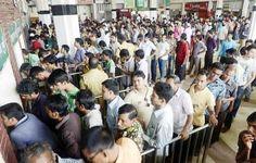 ট্রেনের অগ্রিম টিকিট ২০ থেকে ২৪ জুলাই - বর্তমান কন্ঠ । bartamankantho.com