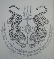 tradicional tatuaje de tigre #tiger tattoo - Buscar con Google