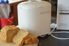 My family has continually been moaning about the lack of good toast in our household. However, thanks to http://toastmasterbreadmachine.com/ with their awesome suggestion of which bread machine to use I'm now enjoying the best toast ever and my family are super happy! If you're looking then Toastmaster bread maker machine is certainly the one! #top5toastmastermachines #breadmachinemanual