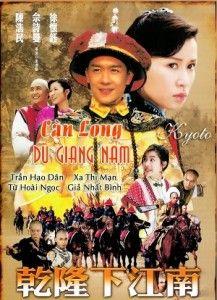 Càn long du giang nam - Phim kiem hiep 2015