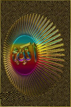 """Discover & share this """"Hum Chaley Makkah To Madinah"""" GIF with everyone you know. Kaligrafi Allah, Asma Allah, Allah Wallpaper, Islamic Wallpaper, Allah Calligraphy, Islamic Art Calligraphy, Islamic Images, Islamic Pictures, Islamic Posters"""