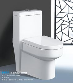 Item No.:TP- 20126607 One-piece Siphon toilet  1.New style,Self-clean glaze     2.Competitive price,top quality.    Material:Ceramic   Size:620*355*720mm     Fixing to wall with back.  300/400mm rouphing-in  Min. Order Quantity:100 Piece/Pieces  Payment Terms:T/T only    Delivery Time:30-40 days.   Packaging Details:5 layer standard exporting master carton; extra packing patterns are provided as per customers' request.If you want to buy it, please email us at tophandvip@foxmail.com.