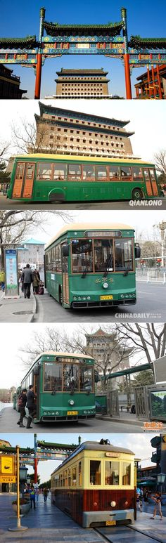 This old Beijing transportation was rejuvenated as sightseeing buses to carry tourists across the iconic downtown attractions. With comprehensive sightseeing routes & well-trained tour guides on the trolley, this Dangdang trolley tour is definitely a must-visit during you stay in Beijing. Let's hop on it at Qianmen Street! #Beijing #China
