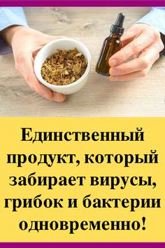 Health Remedies, Health And Beauty, Health Fitness, Healthy Recipes, Fruit, Food, Health, Koken, Healthy Eating Recipes