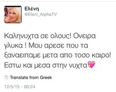 eleni_twitter