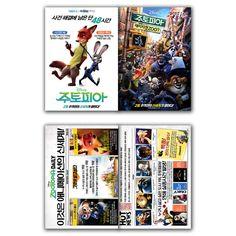Disney Zootopia Movie Poster 2016 Judy Hopps, Nick Wilde, Lionheart, Clawhauser #MoviePoster