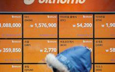 Hàn Quốc chia rẽ sâu sắc vì dự định cấm giao dịch tiền ảo  Cứ đánh thuế nhiều như các ông muốn nhưng đừng cấm. Cuộc đời tôi phụ thuộc cả vào tiền ảo  Với một tỷ lệ lớn dân số là những người sành công nghệ nhanh chóng cập nhật những thiết bị mới nhất và một thế hệ trẻ đang đối mặt triển vọng đi xuống trên thị trường việc làm truyền thống Hàn Quốc đã trở thành một mảnh đất màu mỡ cho các đồng tiền ảo.  Tuy nhiên theo hãng tin Reuters việc người dân nước này đón nhận rộng rãi Bitcoin và các…