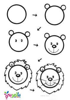رسم الاسد بالخطوات للاطفال Art Drawings For Kids Easy Drawings Drawings