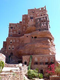 Yemen. House on a rock