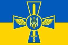 Ukraine - Ukrainian
