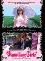 Kamikaze Girls - my favorite movie, what a great friendship