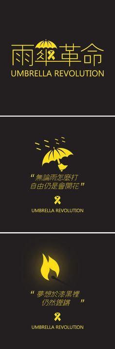 雨傘革命 Umbrella Revolution   一枚馬鹿, 2014