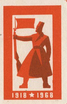 russian matchbox label | by maraid