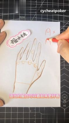 Drawing Tutorial Hands, Hand Drawing Reference, Drawing Tips, Art Drawings Sketches Simple, Pencil Art Drawings, Magnet Drawing, Wie Zeichnet Man Manga, Drawing Templates, Digital Art Tutorial