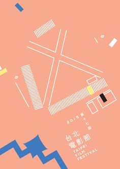 Taipei Film Festival 2015 on Behance Map Design, Book Design, Layout Design, Pattern Design, Graphic Design, Simple Colors, Simple Art, Backgrounds Wallpapers, Overlays Tumblr