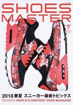 atmos x Nike Air Max Collaboration