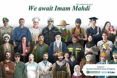 Mahdi Design, World Tanks, Revolution, Islam, God, Movie Posters, Movies, Dios, Films
