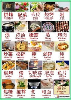cooking chinese vocabulary
