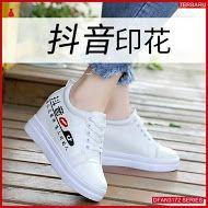 Dfan3172s47 Sepatu Md 68 Sneakers Wanita Sneakers Murah Sepatu