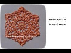 Мотив крючком. Скатерть из мотивов. Сrochet motif. Tablecloth motifs - YouTube