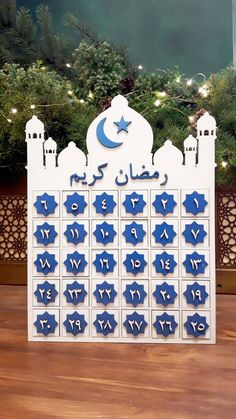 Ramadan Calendar wooden box for candies. White with blue or pink with violet For children kids ramadan decor Ramadan Activities, Ramadan Crafts, Ramadan Decorations, Decoraciones Ramadan, Prayer Corner, Ramadan Lantern, Arabic Sweets, Ramadan Mubarak, Paper Crafts