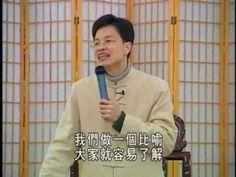 蔡礼旭老师讲 - 建立和谐尊重的两性关系(上集)