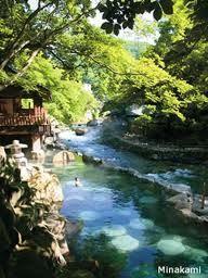 Book Takaragawa Onsen Osenkaku, Minakami-machi on TripAdvisor: See 98 traveler… Places In Europe, Oh The Places You'll Go, Places To Visit, Japanese Spa, Japanese Hot Springs, Gunma, Countries To Visit, Nature Images, Japan Travel