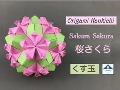 "Origami Kusudama ""sakura at night"" tutorial 折り紙くすだま 『夜桜』作ってみた。 - YouTube"