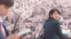 Yes, I want to eat your pancreas is an actual movie name based on a novel. I Want To Eat, Live Action, Fangirl, Things I Want, Interview, Poses, Japanese, Actresses, Actors