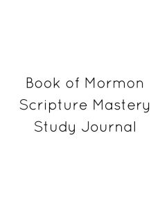 Scripture Mastery Study Journals -- one page per verse, with questions to help you analyze and apply