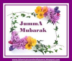 Islamic Pictures and Wallpapers: jumma mubarak wallpapers