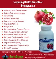 Surprising Health Benefits of Pomegranate