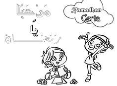 Gambar Mewarnai Ramadhan Peanuts Comics, Art, Kunst, Art Education, Artworks
