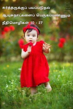 500 Best Tamil Bible Verse Images Tamil Bible Bible Bible Words