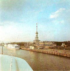 Москва 1985 год.
