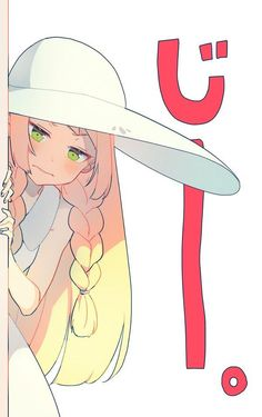 Pokemon Sun and Moon: Lillie (jii) Staaaaaaaaaaaaare Pokemon Waifu, Gijinka Pokemon, O Pokemon, Pokemon Fan Art, Kawaii Anime, Pikachu, Fan Art Anime, Pokemon People, Ecchi