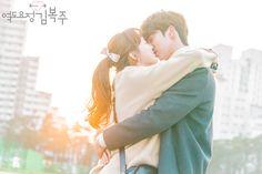 Weightlifting Fairy Kim Bok Joo on We Heart It Love Gives Me Hope, Joon Hyung, Kim Book, Swag Couples, Nam Joohyuk, Drama 2016, Lee Sung Kyung, Soo Jin, Weightlifting Fairy Kim Bok Joo