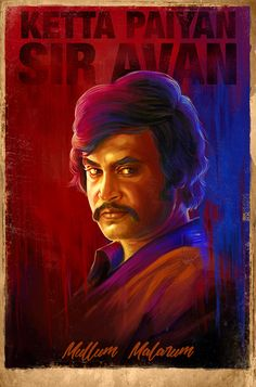 DIGITAL ART -RAJINIKANTH on Behance