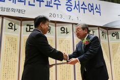 LG연암문화재단, 여의도 LG트윈타워에서 '연암해외연구교수 증서수여식' 개최