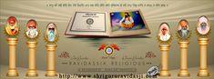 A brief introduction to shri guru ravidas ji's life Hd Nature Wallpapers, Cute Wallpapers, Guru Wallpaper, Ak Logo, Hd Photos Free Download, Download Wallpaper Hd, Frame Gallery, Vector Online, Album Design