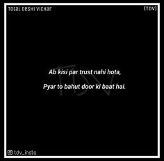 Untitled Fake Love Quotes, Love Quotes In Hindi, Girly Quotes, Best Quotes, Alone Quotes, Mood Quotes, Sarcasm Quotes, Funny Quotes, Short Instagram Captions