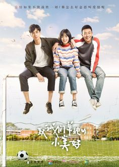 [Finished Airing] A Love So Beautiful (Web Drama) Live Action, Kdrama, Modele Pixel Art, Chines Drama, Playful Kiss, Web Drama, A Love So Beautiful, Drama Fever, Chinese Movies