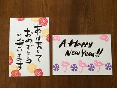 This is the greeting in Japan. Japan, Books, Libros, Book, Book Illustrations, Japanese, Libri