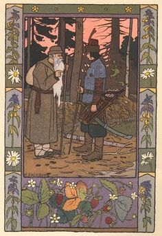 """Ivan Tsarevich meets the """"gnarly old man"""" - Illustration by Ivan Biblin from the The Frog Princess."""