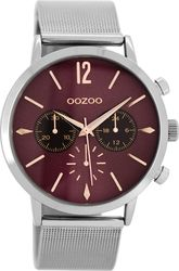 Oozoo Timepieces C8451 Michael Kors Watch, Omega Watch, Silver Metal, Accessories, Gold
